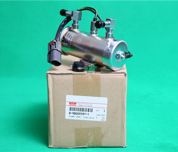 燃油电子泵